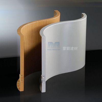 异形铝单板6