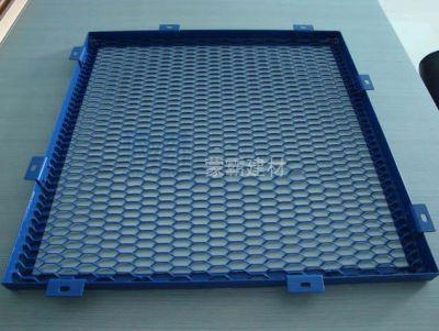 网状铝板5