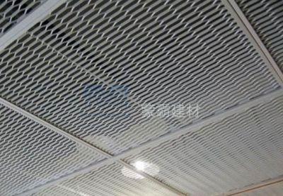 网状铝板6