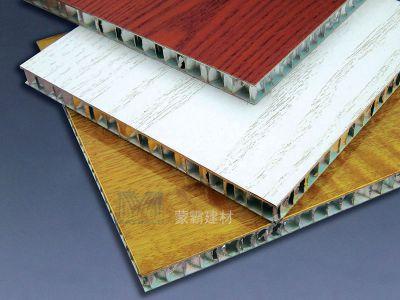 铝蜂窝板4