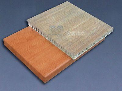 铝蜂窝板5